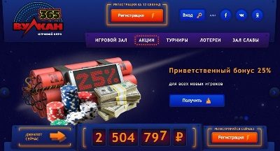 Гри онлайн безкоштовно казино вулкан